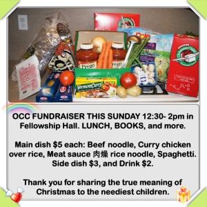 OCC_fundraiser