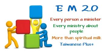EM2.0 building blocks