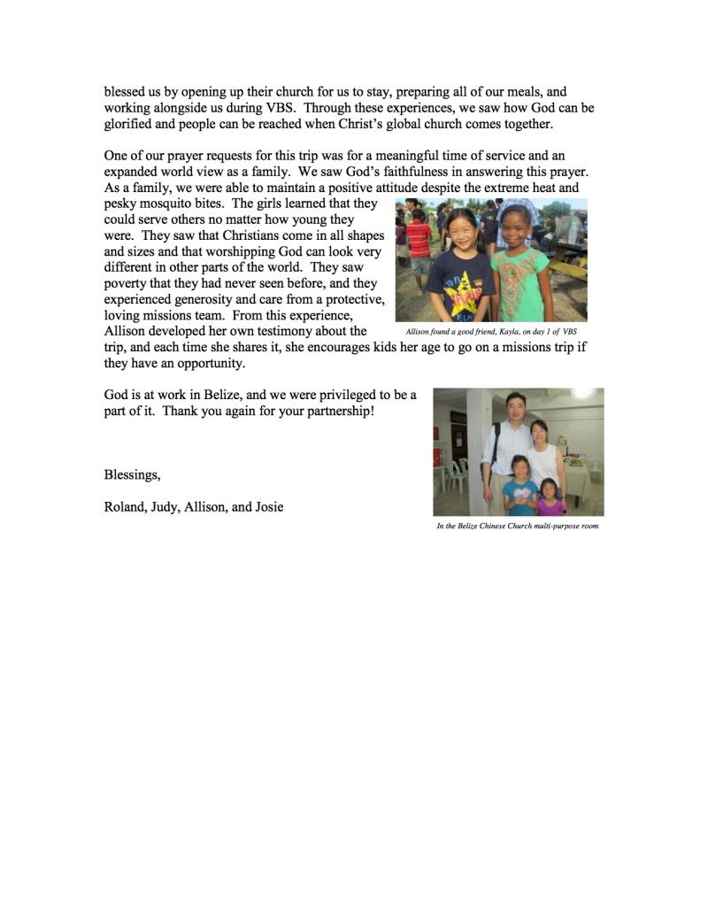 Post Trip Letter 081615c