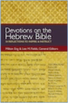 devotions-hebrew-bible-cover